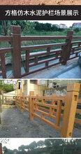 承德竹篱笆竹篱笆木栅栏竹护栏专业生产图片