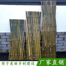 睢宁县竹护栏竹子护栏湖南桃江竹篱笆围墙仿竹篱笆竹子护栏图片