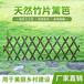 株洲竹籬笆草坪護欄庭院裝飾隔斷竹護欄價格