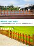 阳谷仿竹护栏仿竹节栅栏福州连江仿竹子护栏仿竹篱笆仿竹节栅栏