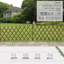 竹根滩镇仿竹护栏碳化竹围栏池优游东至pvc塑钢围栏竹节围栏图片