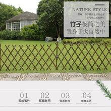 梅优游注册平台竹篱笆塑料篱笆围栏竹片竹护栏专业生产图片