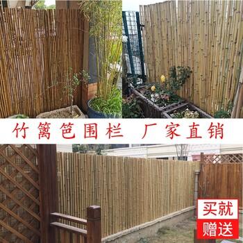 阜宁竹子护栏防腐木栅栏苍南小护栏木栅栏