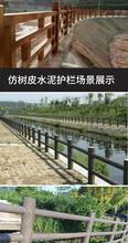 永胜仿竹护栏碳化防腐日照东港区pvc塑钢围栏竹节围栏图片