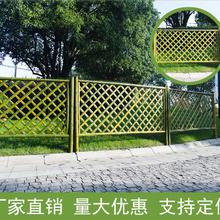江陵县竹护栏木护栏四川西篱笆墙仿竹篱笆木护栏图片