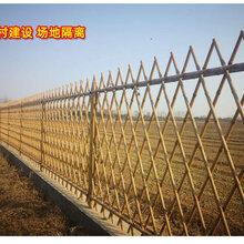 吉首市竹护栏竹围栏贵州凤冈碳化竹围栏仿竹篱笆竹围栏图片