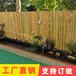 黄石西塞山竹篱笆美丽乡村护栏黟县仿竹篱笆仿竹护栏美丽乡村护栏