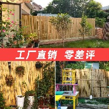 宜昌西陵区竹篱笆竹围栏西山木护栏竹子护栏竹围栏图片