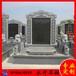新鄉墓碑找永升永升石材專業定制新鄉墓碑