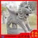 新鄉石獅子找永升永升石材專業定制新鄉石獅子
