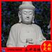 新鄉石佛像找永升永升石材專業定制新鄉石佛像