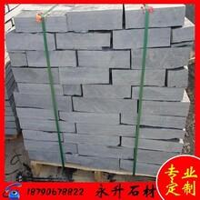 辉县青石板蘑菇石面砖緑色青色外墙蘑菇石黑色青石板岩
