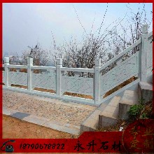 新乡青白石栏杆-永升石材厂加工青白石栏杆图片