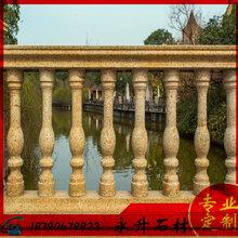 新乡永升汉白玉石栏杆弧形桥梁栏杆楼梯阳台护栏桥梁雕花石栏板图片