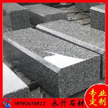 新乡石材厂长期供应优质石材加工品