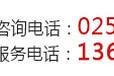 南京营销型网站制作公司有哪些