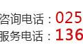 南京微信小程序开发有哪家服务商做得好