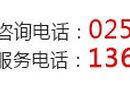南京网络推广服务公司哪家好图片