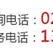 南京网站建设公司的无奈