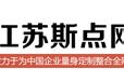 南京朋友圈广告投放预算门槛或充?#24471;?#27099;