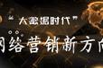 昆山网络推广_有效果/有作用