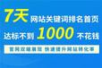 【上海网站优化价格|报价】-2020年上海网站优化服务-上海黄页88网