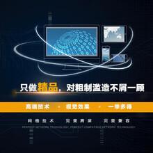 南京網站制作公司-選擇江蘇斯點-花錢少-做的好圖片