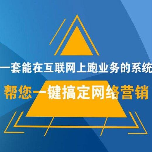 南京本地推廣費用一般包括哪些,網絡推廣