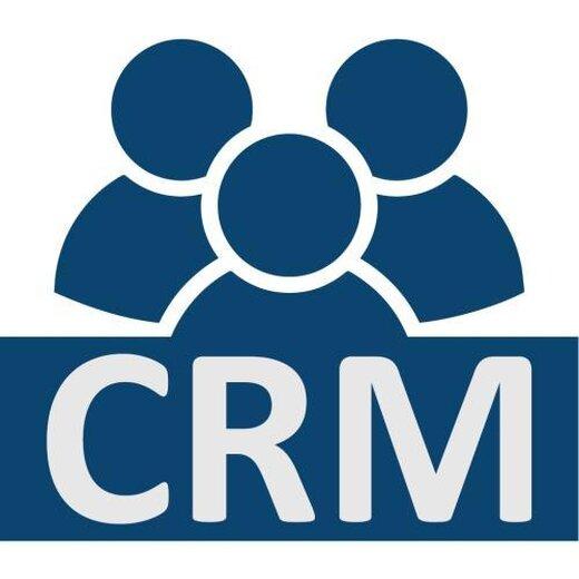 南京定制crm系統服務公司在哪里