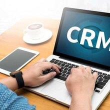 江蘇斯點網絡crm軟件開發,南京crm軟件開發服務機構排名圖片
