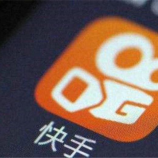 南京快手短視頻代運營外包服務包含什么,快手短視頻代運營