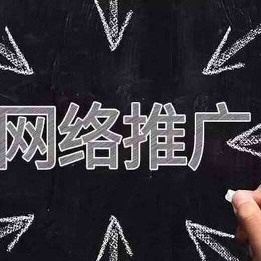 南京互聯網推廣費用多少,網絡營銷