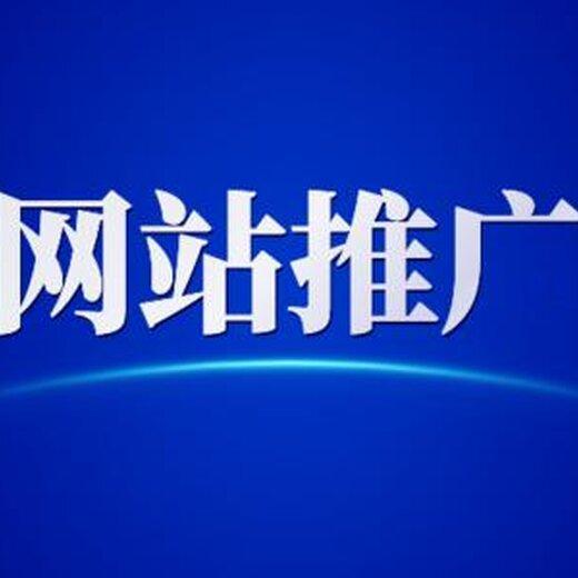 南京網絡營銷費用都包括哪些,網絡營銷
