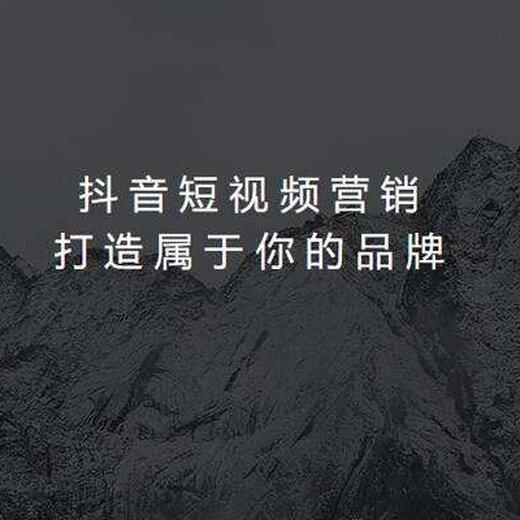 斯點網絡抖音代運營,淮安斯點網絡抖音運營服務費用