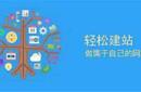 南京網頁設計服務公司服務項目圖片