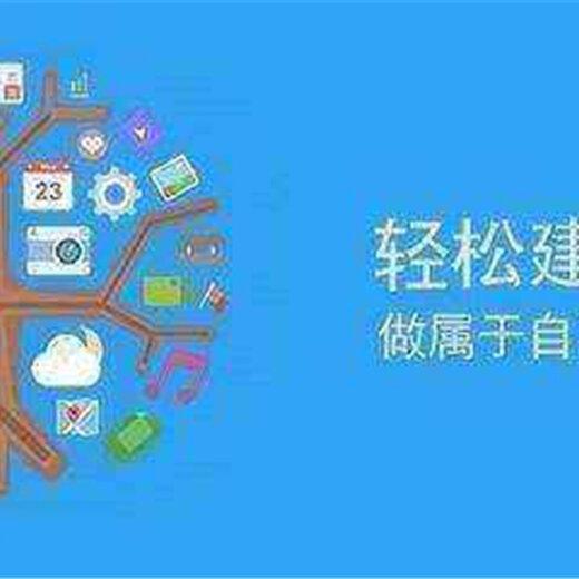 南京企業網站設計費用一般是多少,企業建站