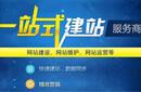 斯點網絡企業網站建設,南京網站制作費用一般是多少圖片