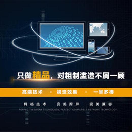南京企業網站建設服務代理商,企業網站建設