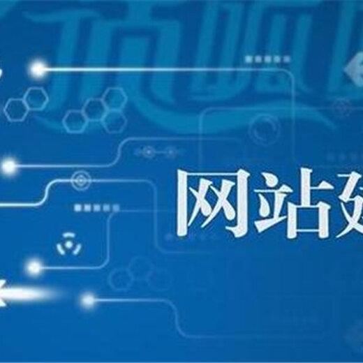 南京網站制作服務工作室哪家好,企業網站建設