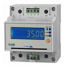 DDS850Y-DT单相预付费电能表(远程售电)