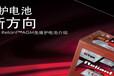 美國邱健蓄電池T-145上海美國邱健蓄電池代理商報價