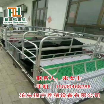 福宇母猪产床实体厂家欢迎各位倍投法老板考察猪用产床价格