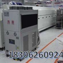 海菱克注塑冷水机焊接冷水机挤出冷水机大5P风冷式冷水机非标定制
