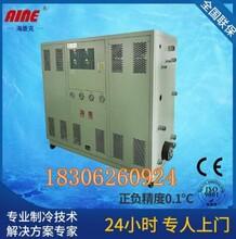 冷热一体控温机,水冷式冷热一体控温机生产厂家,苏州冷热一体恒温机,冰热一体控温机