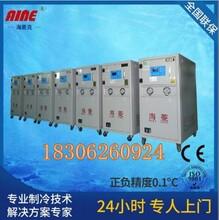 冷水机,工业冷水机,冷水机生产厂家昆山海菱克水冷式冷水机HL-08W