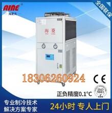 冷水机冷冻机冷模机冷冻机组工业冷水机