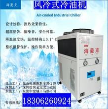 冷油机、工业冷油机、油冷机、液压油冷却机、润滑油冷油机生产厂家