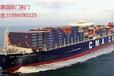 佛山家具海運到澳洲悉尼墨爾本整柜海運門到門