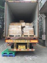 中國皮革到悉尼海運費用華人在佛山買家具要運到澳洲怎么運方便