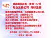 香港公司审计报告怎么做啊,要什么资料